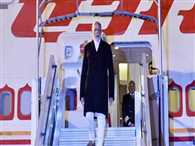 PM Modi arrives in Paris to attend the climate conference