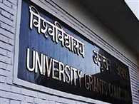 UGC plans world's largest portal containing knowledge in all Indian languages