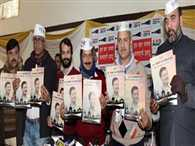 AAP declares manifesto for assembly election