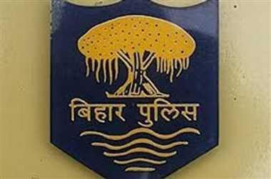 daroga of Rs 9.5 crore in Bihar