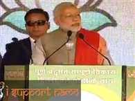 New Chief Minister for Delhi will be elected from Krishnanagar seat, says Narendra Modi