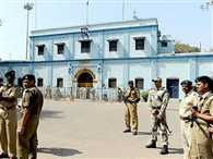 the dreaded inmate escaped from Nagpur Central Jail, jailer suspended
