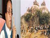 Modi would like to reward narasimha rao for Babri demolition said Azam khan