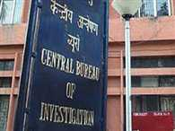 Income tax officer caught red handed when taking bribe
