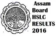 Assam Board HSLC Result 2016: AHSEC Class 10th Results to be declared very soon on resultsassam.nic.in