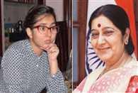 Sushma Swaraj arranges medical seat for Pak girl Mashal