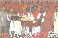Shah arrived in Allahabad while addressing the farmer conference