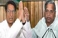 samajwadi partry and rld Coalition can be announced this week