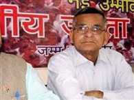 BJP should withdraw support to the government : Hari Om