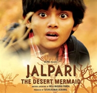 review : Jalpari