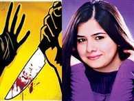 Jyoti Murder Case: Piyush well-wishers demand CB-CID probe