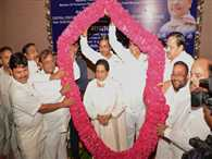 today BSP's national executive meeting held in lucknow