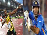 Usain Bolt and Yuvraj Singh to share the field