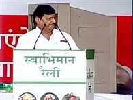 Samajwadi Party Wants More Then Five Seats In Bihar