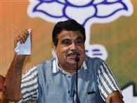Congress' 'anti-development face' exposed, says Union Minister Nitin Gadkari