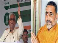 nitish kumars DNA test has done on the spot says Giriraj Singh