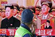 North Korean Deputy PM executed with anti-aircraft gun