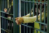 Visit Prison 500 Rupee Per Day