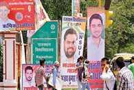 राजस्थान विश्वविद्यालय में छात्रसंघ चुनाव आज