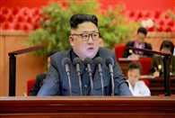 Kim Jong-un  executes officials with anti-aircraft gun in new purge