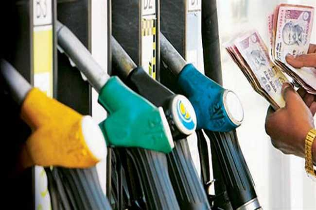 Petrol and diesel price hiked today