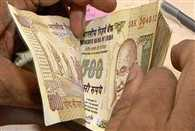 Seventh pay commission salary implemented today
