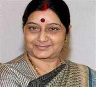 sushma swaraj to visit maurititus