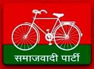 SP Meeting Today For Rajyasabha Candidates