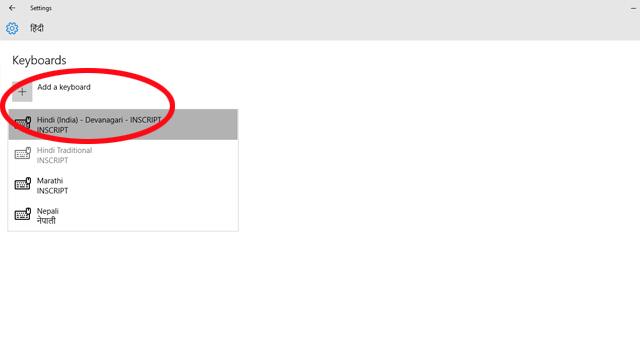 how to add korean keyboard windows 10