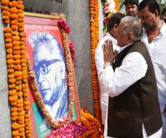 ram manohar lohia and his tackling Advertisements: ram manohar lohia's views on caste inequality ram manohar lohia was a gandhian, freedom fighter and known for his anti-caste mobilisation through his socialist party.