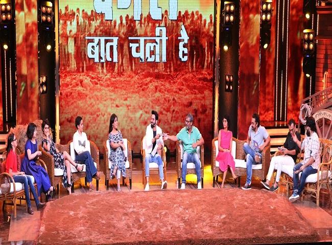 सा रे गा मा 'दंगल दंगल जब बात चली' तो आमिर खान का दिखा नया अंदाज़, देखें तस्वीरें
