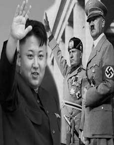 ये हैं दुनिया के क्रूर तानाशाह, देखें तस्वीरें