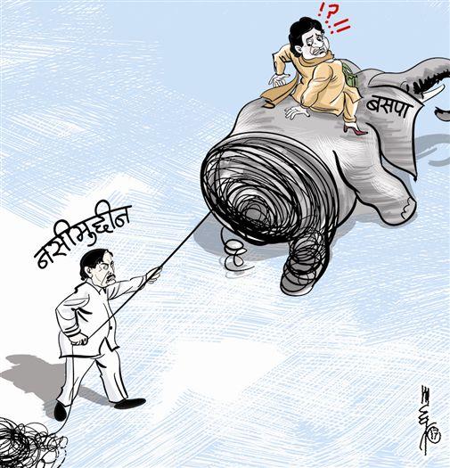 नसीमुद्दीन का मायावती पर हमला