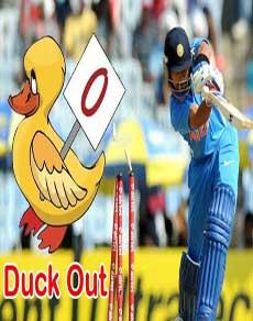 सचिन से लेकर कोहली तक सभी हुए 'डक', ये है क्रिकेट में 'डक' की कहानी