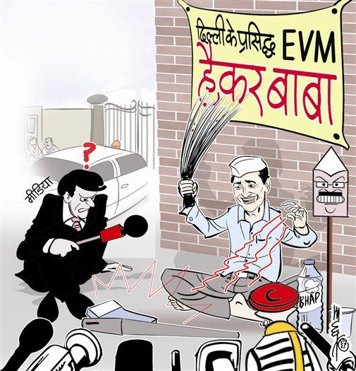 दिल्ली के प्रसिद्ध 'इवीएम' हैकर बाबा