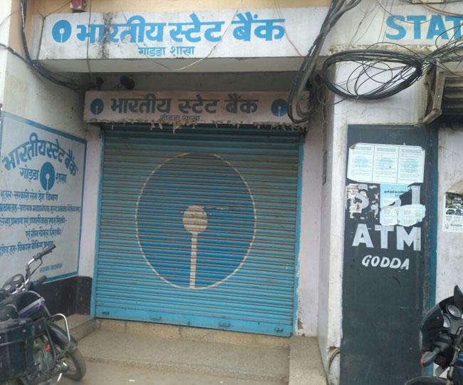 बैंक कर्मियों की हड़ताल, देखें तस्वीरें