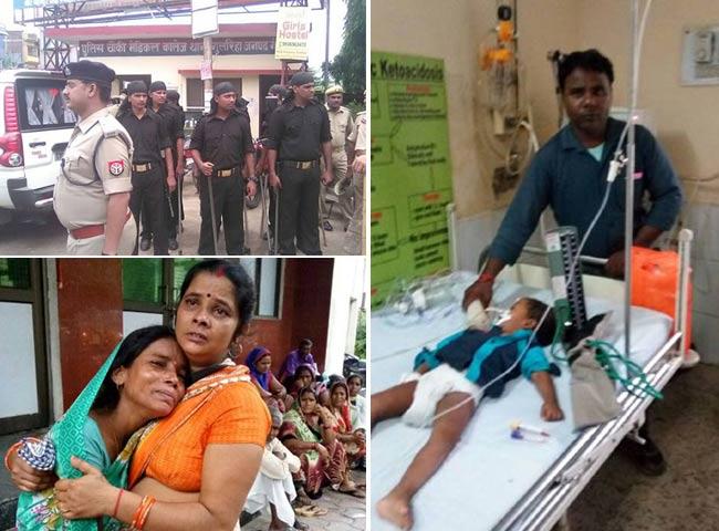 तस्वीरें : बीआरडी मेडिकल कॉलेज में ऑक्सीजन की कमी से बच्चों की मौत, भारी पुलिस फोर्स तैनात