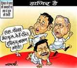दलित, मुस्लिम, ब्राह्मण...