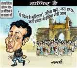 ये है इंडिया मेरी जान