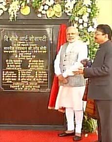 पीएम मोदी ने किया बॉम्बे आर्ट सोसायटी और मेक इन इंडिया वीक का उद्घाटन