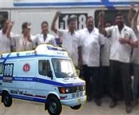 108 एंबुलेंस सेवा बंद करने पर चार कर्मचारी किए गए टर्मिनेट