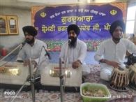 श्री गुरु अर्जुन देव जी का शहीदी दिवस मनाया