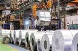 लुधियाना की Steel Industry की इनपुट कास्ट ने तोड़ी कमर, दो महीनों में दस रुपये तक बढ़ गए दाम