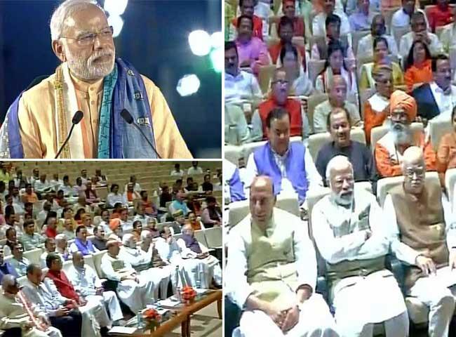 भाजपा संसदीय दल की बैठक में पीएम मोदी ने सांसदों को लगाई फटकार, देखें तस्वीरें