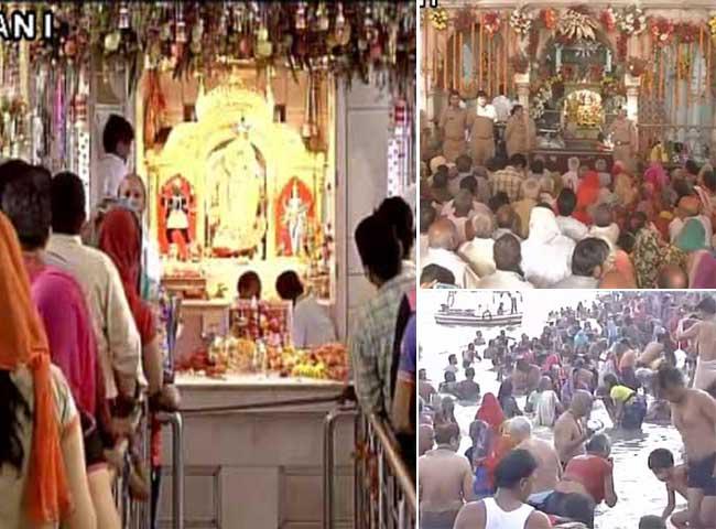 देशभर में धूमधाम से मनाया जा रहा रामनवमी का त्यौहार