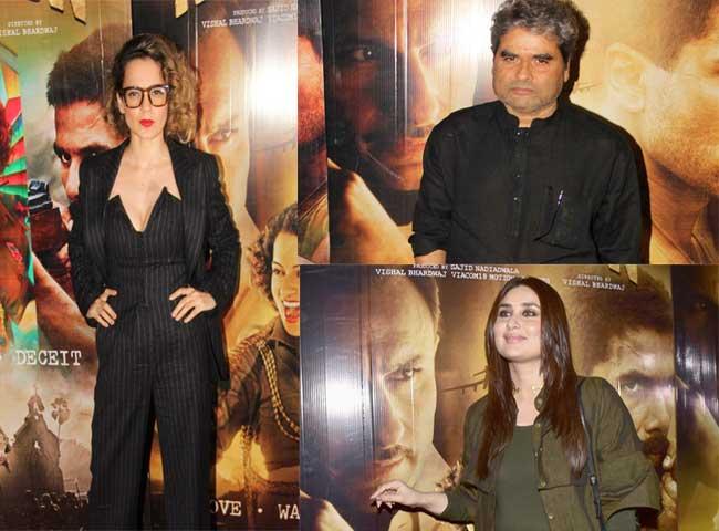 photos: अपकमिंग फिल्म 'रंगून' की स्क्रीनिंग पर पहुंचे बॉलीवुड के सितारे