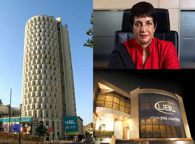 photos: पाकिस्तान की यह महिला बनेगी युनाइटेड बैंक लिमिटेड की सीईओ