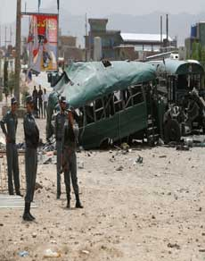 काबुल में तालिबान के आत्मघाती हमले से 46 की मौत, देखें तस्वीरें