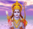 भगवान राम