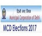 MCD चुनाव 2017
